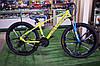 """Велосипед Alvas 26"""" на литых дисках"""
