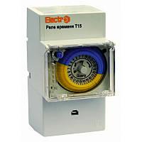 Таймер добовий Т15 електромеханічний 16А 230В з акумулятором на DIN-рейку ElectrO T15EMA