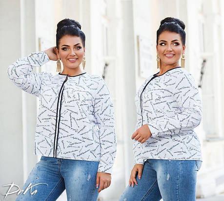 Хорошенькая блузка украшена рисунком, фото 2