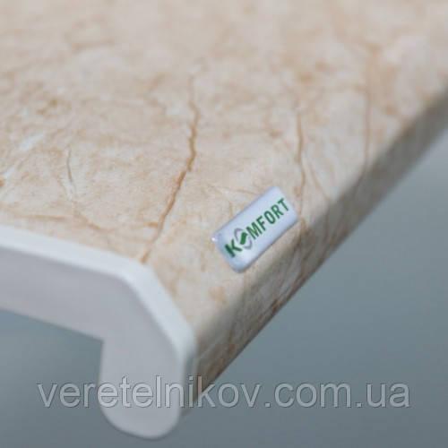 ПодоконникиDanke Komfort (Данке Комфорт) Бежевый мрамор.