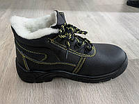 Ботинки зимние ReisBRYES-TO класс защиты OB размер 36