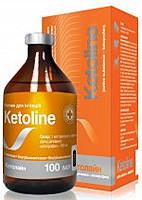 Кетолайн 100 мл,  O.L.KAR (аналог Аинил)