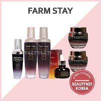 Набор по уходу за кожей Farmstay Grape Stem Cell Skin Care 5Set на основе стволовых клеток винограда