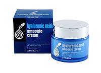 Крем для лица с гиалуроновой кислотой Zenzia Hyaluronic Acid Ampoule Cream 70 мл