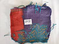 Сетка овощная 25х39  ( до 5кг ) красная, фиолетовая, оранжевая  с ручкой (сітка овочева,мішок)1000 шт, фото 1