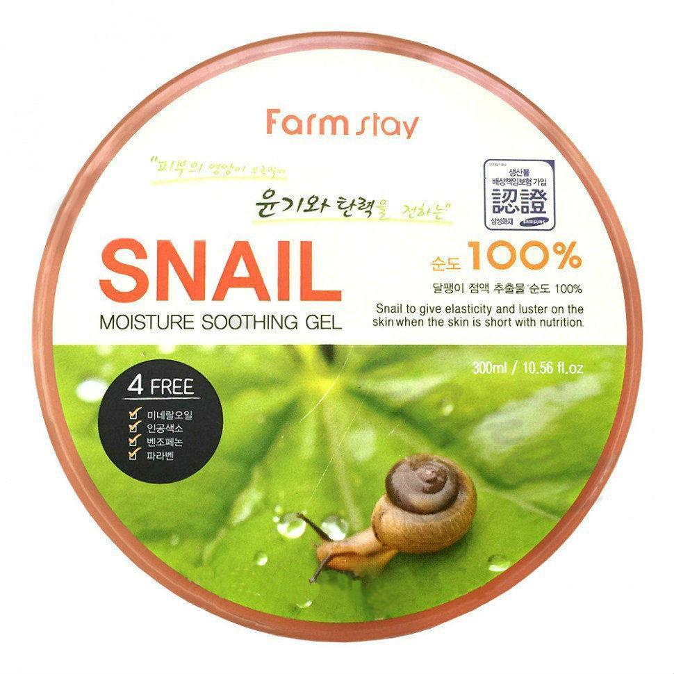 Гель универсальный с улиткой FarmStay Moisture Soothing Gel Snail 300 мл