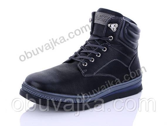 Зимняя обувь оптом Ботинки для мальчиков от фирмы KLF(41-46), фото 2