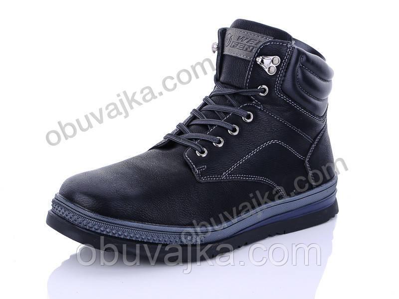 Зимняя обувь оптом Ботинки для мальчиков от фирмы KLF(41-46)