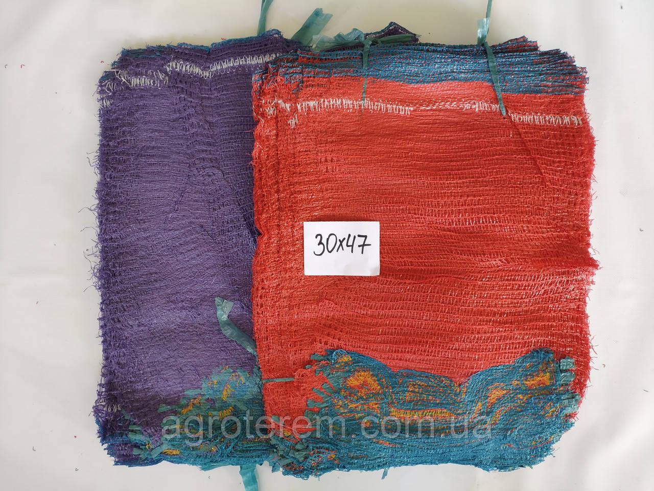 Сетка овощная 30х47 (до 10кг) красная, фиолетовая, оранжевая  с ручкой,  1000 шт