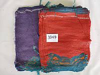Сетка овощная 30х47 (до 10кг) красная, фиолетовая, оранжевая  с ручкой,  1000 шт, фото 1