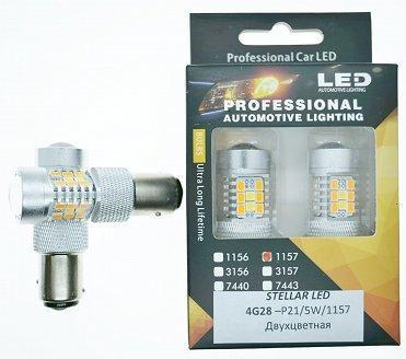 Светодиодная лампа LED 4G28 P21/5W/1157(шт)