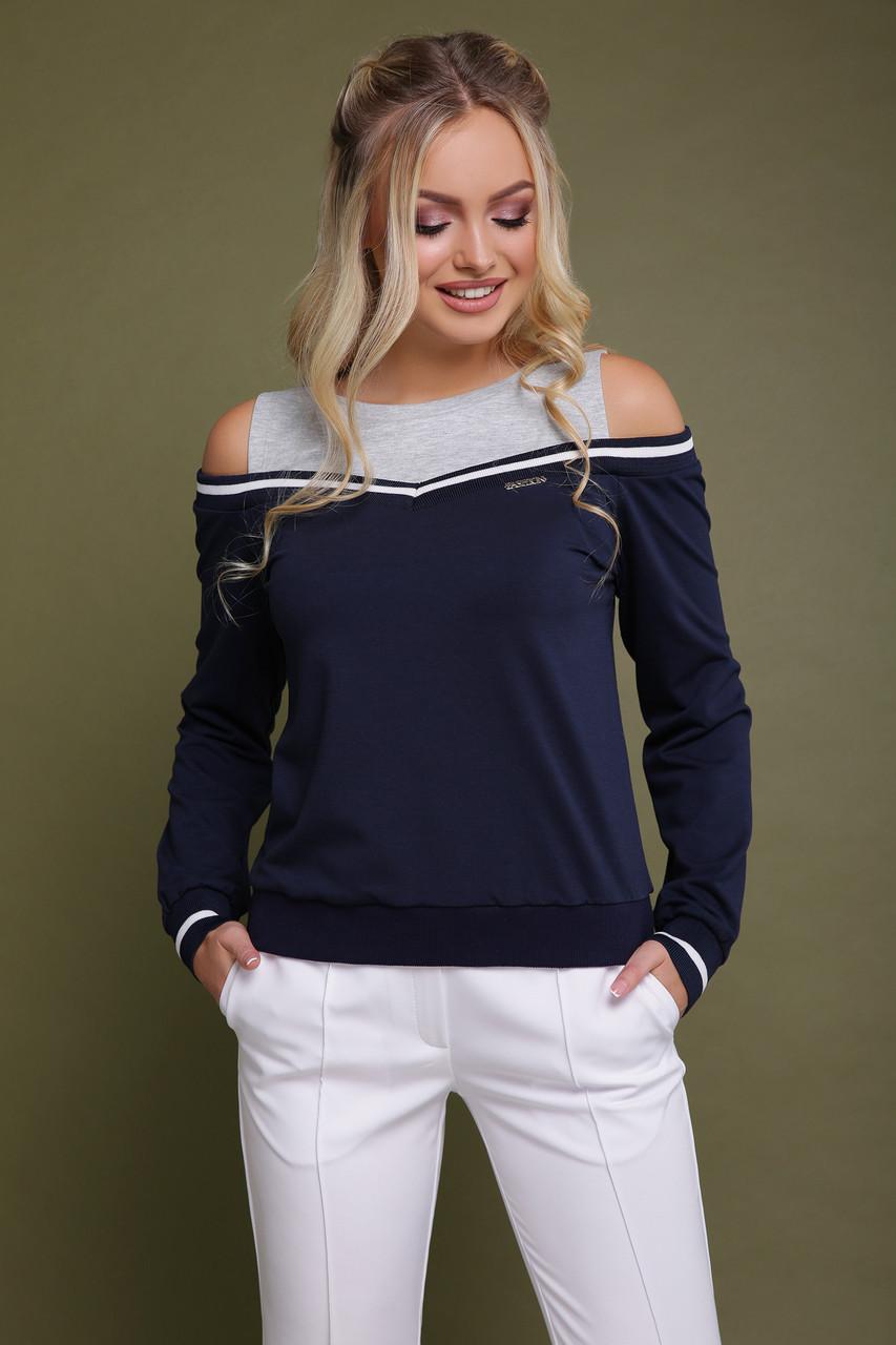 Женская трикотажная кофта с открытыми плечами и длинными рукавами синий с серым кофта Молли д/р