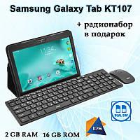 Надежный Планшет Galaxy Tab KT107 10.1'' 2/16GB 2Sim 3G + Радионабор