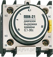 Приставка ПВИ-21 задержка на выкл. 0.1-30сек. 1з+1р (LA3-DR2), ІЕК