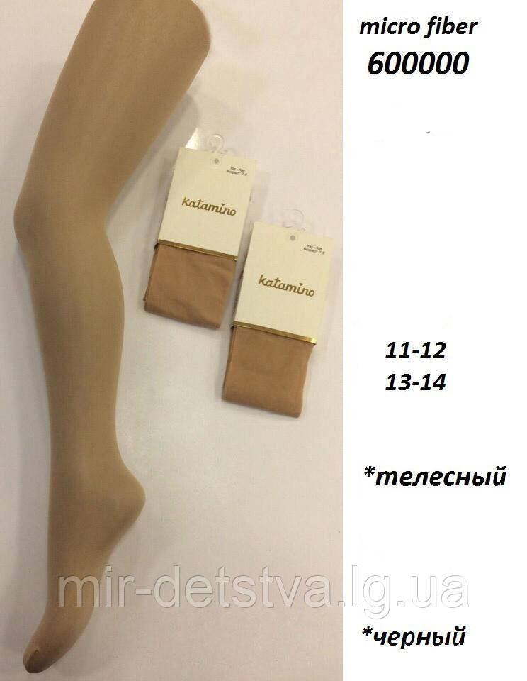 Черные капроновые колготки для девочек TM Katamino оптом, Турция р.13-14 (158-164 см) черный
