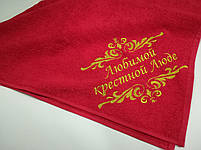 Полотенце банное с вышивкой, фото 3
