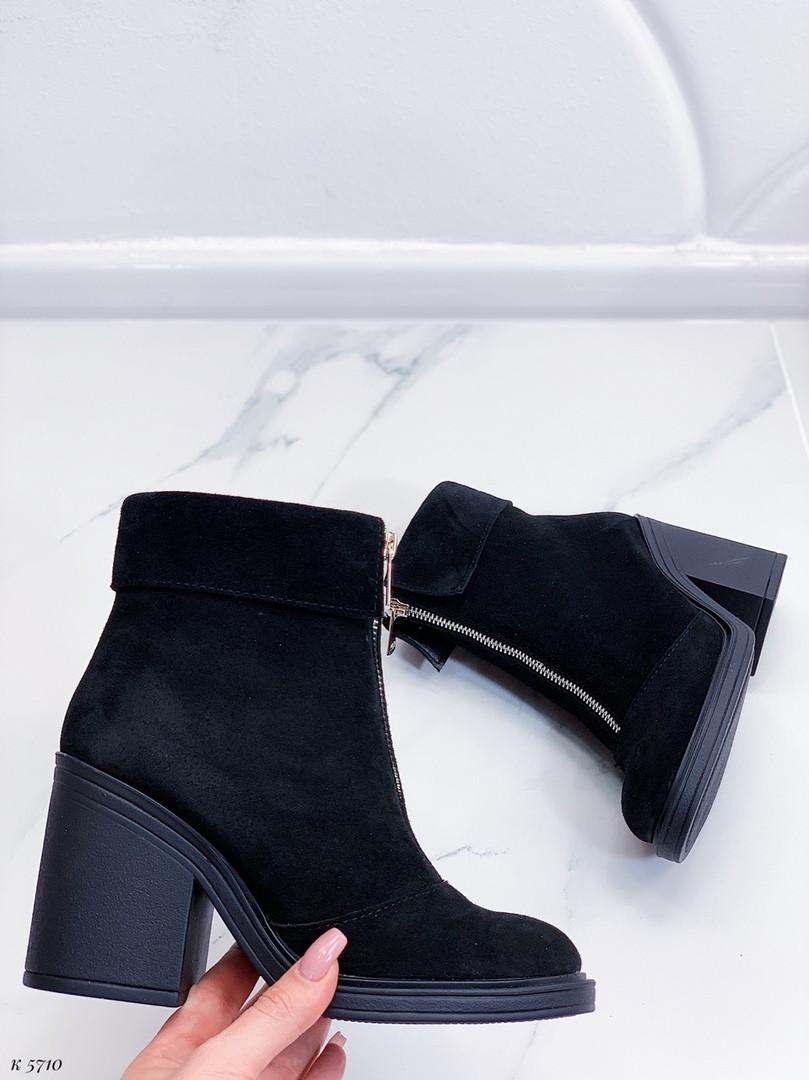 Ботинки с отворотом