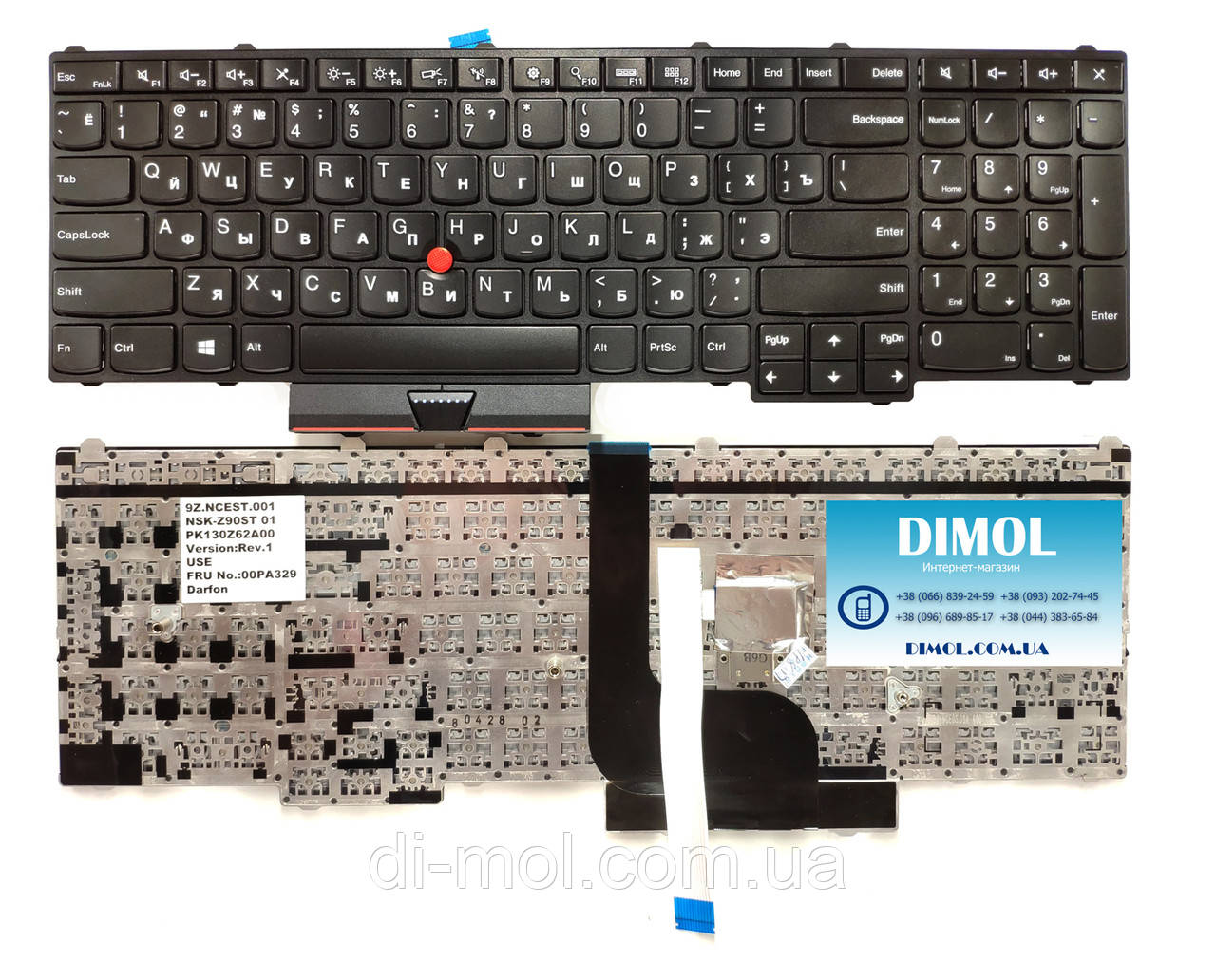 Оригинальная клавиатура для ноутбука Lenovo ThinkPad P50, ThinkPad P70 series, rus, black