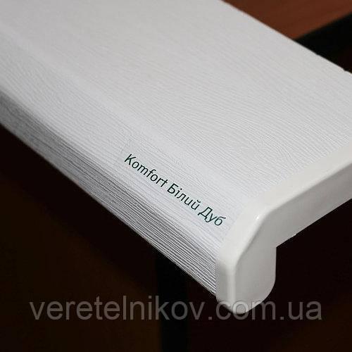 ПодоконникиDanke Komfort (Данке Комфорт) Дуб белый структурный.