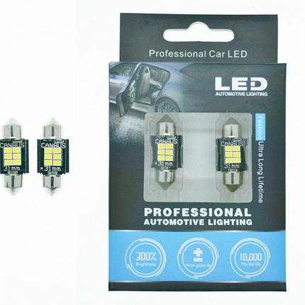 LED лампа STELLAR SV8,5(C10W) 31мм с обманкой в подсветку номера и салона. Белый(1 шт), фото 2
