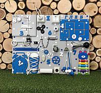 Развивающая доска Бизиборд размер 50*65  развивашка от года бізіборд busyboard синий именной, фото 1