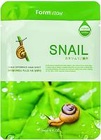 Маска тканевая с улиткой FarmStay Visible Difference Mask Sheet Snail 1шт