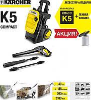 Минимойка Karcher K5 Compact, Кархер К5, Карчер К5, Керхер К5, Кершер К5, Каршер К 5 + пенная насадка