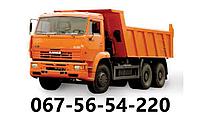 Вывоз мусора + услуги грузчиков