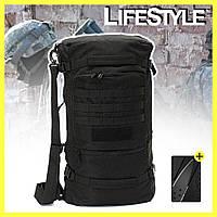 Тактическая штурмовая сумка - Рюкзак на 50л (R101) + Подарок