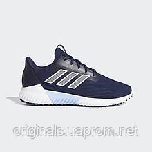 Женские утепленные кроссовки adidas Climawarm 2.0 G28957 2019/2