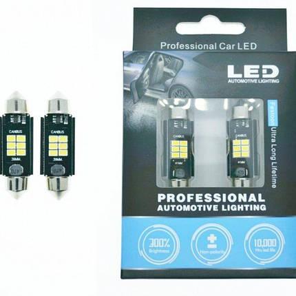 LED лампа STELLAR SV8,5(C10W) 39мм с обманкой в подсветку номера и салона. Белый. 1шт, фото 2