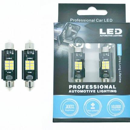 LED лампа STELLAR SV8,5(C10W) 41мм с обманкой в подсветку номера и салона. Белый(1 шт), фото 2