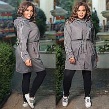 """Женская куртка-ветровка """"Канада"""" с капюшоном и карманами (большие размеры), фото 3"""