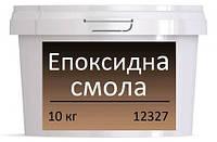 Епоксидна смола  - 10 кг