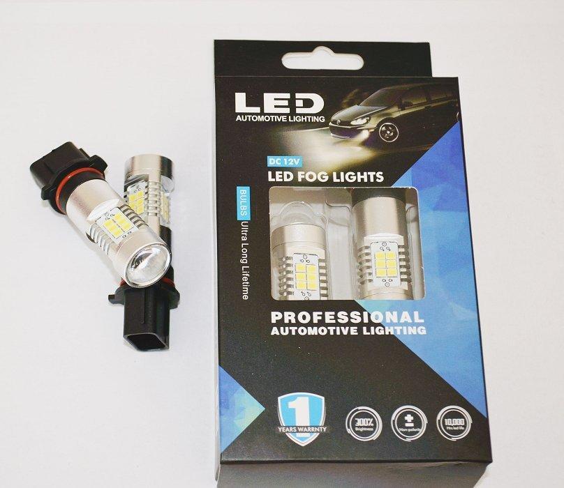 LED лампа STELLAR цоколь Р13 (1шт)