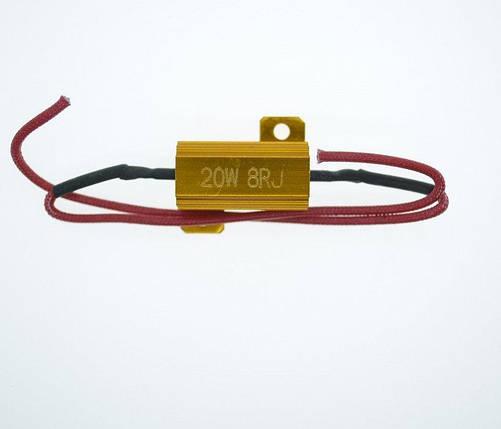 "Нагрузочный резистор STELLAR 20 Вт 6 Ом ""обманка"" CAN BUS(шт), фото 2"