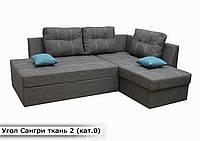 """Угловой диван """"Сангри"""".  """"ткань 2"""""""