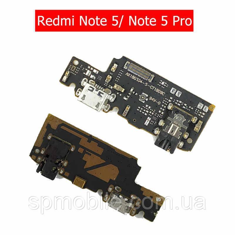 Шлейф Xiaomi Redmi Note 5, Note 5 Pro з коннектором зарядки, мікрофоном