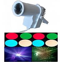 Світловий проектор New ligth VS-24 LED spot color Beam Ligth