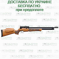 Kral Puncher PCP Wood, 4.5 мм, 360 м/с