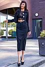 Женский юбочный костюм, р. от 42 до 50, вельвет чёрный, фото 3