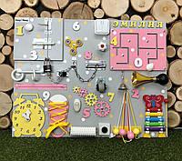 Развивающая доска Бизиборд размер 50*65 игрушека бізіборд busyboard розово-желтый ксилофон, спинер и Имя