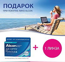 Контактні лінзи Alcon, Air Optix plus HydraGlyde