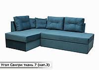 """Угловой диван """"Сангри"""".  """"ткань 7"""" (категория 3), фото 1"""