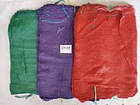 Сетка овощная 45*75 (до 30 кг) 100шт, фото 1