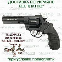 """Револьвер Сталкер 4,5"""" под патрон Флобера 4 мм с черной  рукоятью"""