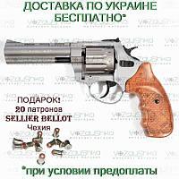 Револьвер под патрон Флобера Stalker 4,5 Titanium wood (gt45w)