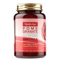 Сыворотка ампульная с экстрактом граната FarmStay Pomegranate All In One Ampoule 250мл