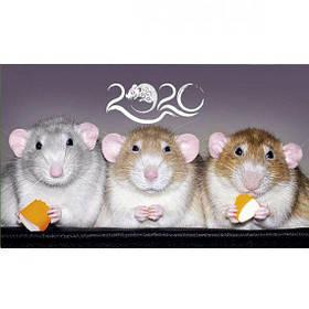 "Календ. офис. (квар.) 2020 ""Мышки"" 043-20 044 (3 спир.)"
