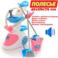 Детская тележка для уборки «Помощница-5» с пылесосом (59314), Полесье